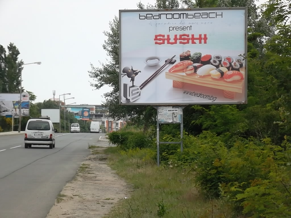 Билборд Bedroom Sushi