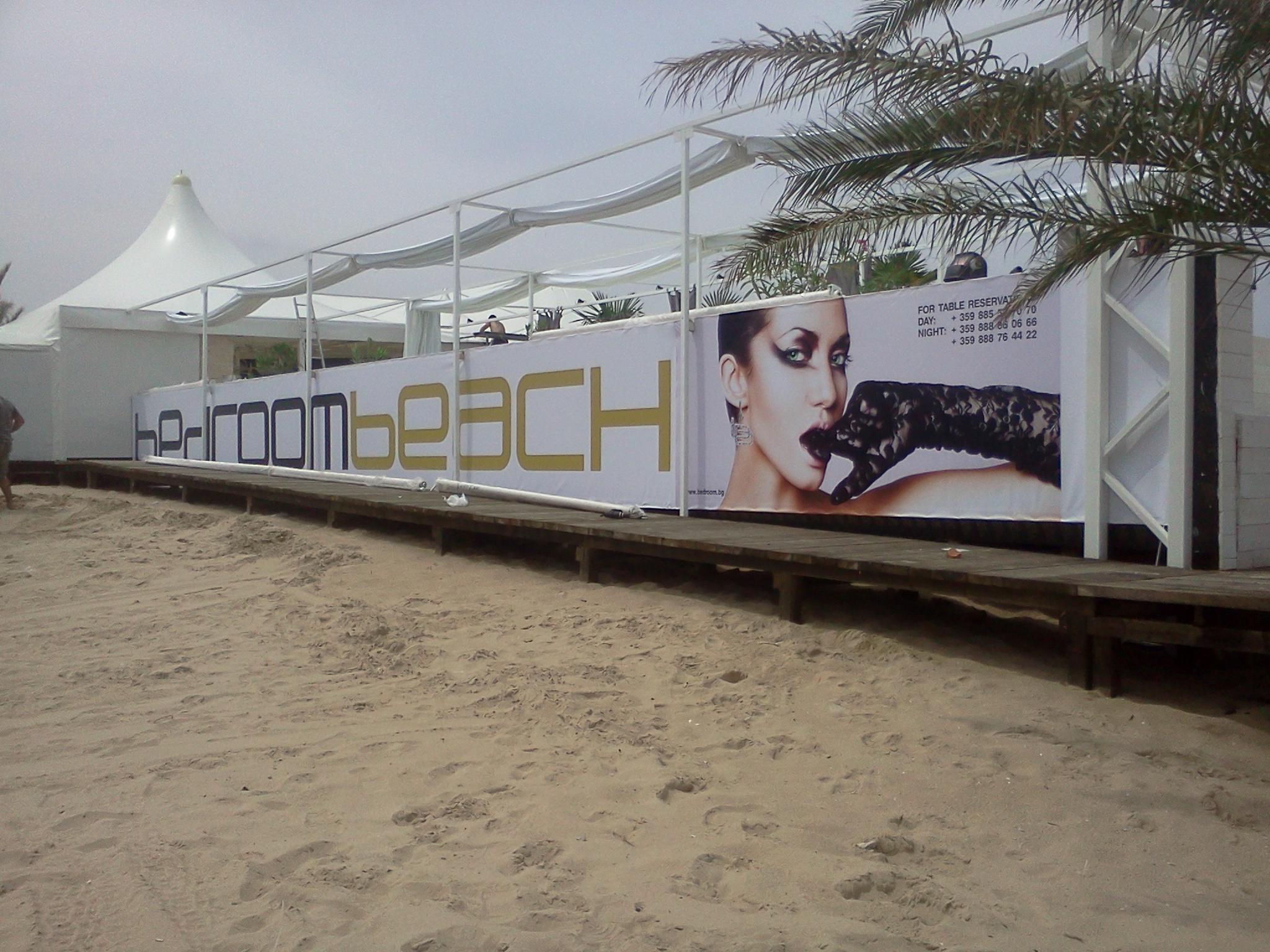 Bedroom Beach